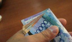 Госпособие в 33,9 тысячи тенге получают инвалиды третьей группы в Казахстане
