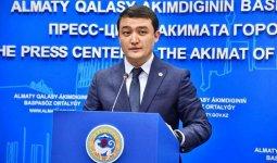 Назначен первый зампредседателя алматинского городского филиала Nur Otan
