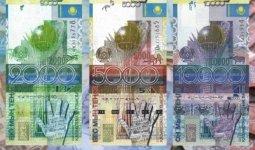 Старые банкноты с «рукой» перестанут принимать в Казахстане