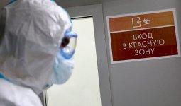 Казахстан вошел в «красную» зону по коронавирусу