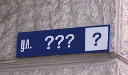 «Идеологически и морально устарели»: на Севере Казахстана меняют названия улиц