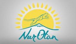 Байбек: Дорожные карты по реализации предвыборных программ Nur Otan разработают в течение месяца