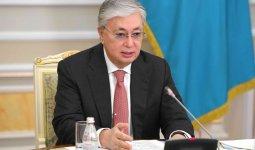 Агентство по финансовому мониторингу создано в Казахстане