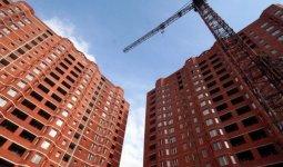 Цены на жилье в Казахстане бьют рекорды – аналитики