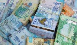 Сотрудница перевела со счета «Казахалтына» 1,5 миллиарда тенге и исчезла вместе с деньгами