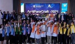 Первая антикоррупционная квест-игра среди студентов прошла в Казахстане