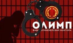 Куда пропал основатель «Олимпа» Анарбек Жауыров?