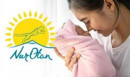 Динара Закиева: Помощь женщинам и детям – один из приоритетов партии Nur Otan
