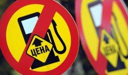 Минэнерго – депутатам: Цены на нефтепродукты регулируются не государством, а рынком