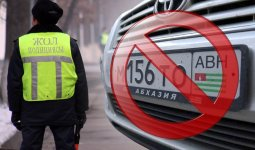Авто из Абхазии и Южной Осетии: оправдан ли риск, рассказал эксперт