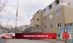 Строители забыли про полы и потолки в доме для нуждающихся в Павлодаре