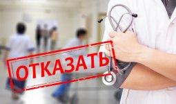 «Отказали в лечении пенсионными»: как врачи футболят пациентов