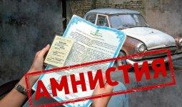 Проданные по доверенности авто: казахстанцы требуют налоговую амнистию
