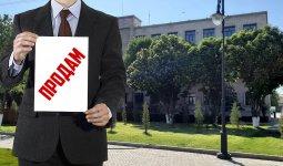 Как акимат Туркестана продал по дешевке административное здание под гостиницу