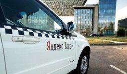 Блокировка «Яндекс.Такси» в Казахстане: в компании прокомментировали информацию