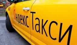 В алматинском суде высказались о деле «Яндекс.Такси»