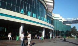 На железнодорожные вокзалы Казахстана будут запускать по Ashyq