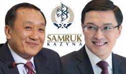 В «Самрук-Казына» новые директора. Мнение экспертов