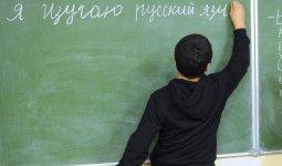 Россияне обеспокоены, что в Казахстане постепенно забывают русский язык – СМИ