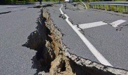 Землетрясение произошло на юго-востоке от Алматы