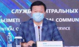 О циркуляции нового «Лямбда» штамма коронавируса доложил Президенту Алексей Цой