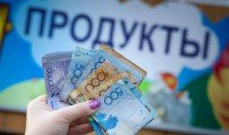 «Нацбанк сдулся»: экономист указал на провалы в работе финрегулятора