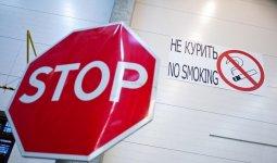 Казахстанские антитабачники обратились к заместителю премьер-министра Скляру