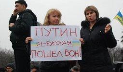 В «убийстве» русского языка обвинил Украину музыкант