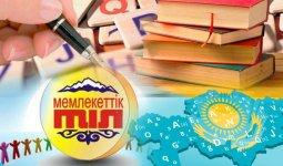 «Обязательно надо изучать казахский язык!»: представительница крупной торговой сети признала ошибку