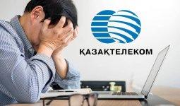 От «никудышного» до «тормознутого»: казахстанцы сыпят проклятия в адрес «Казахтелекома»