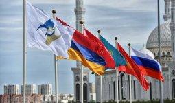 Поступь евразийской демографии: выравнивание или поляризация?