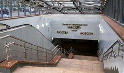 Бакытжан Сагинтаев предложил переименовать станции метро