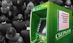 «Банкоматы надо закрыть»: депутаты высказались об отношении Сбербанка к казахскому языку