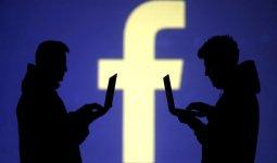 Facebook обвинили в распространении антимусульманских материалов