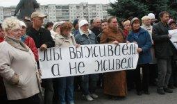Россиян ждут талоны на еду – экономист