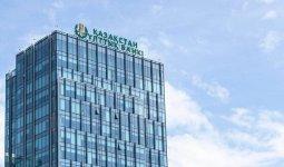 Нацбанк Казахстана повысил базовую ставку до 9,75%