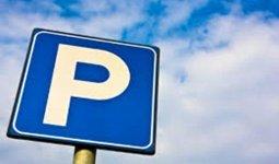 Сколько денег приносит парковочное место в Алматы