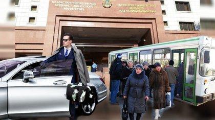 Госшопинг: авто для Минкультуры, охрана и уборка для олимпийцев