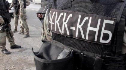КНБ провел операцию в Нур-Султане, Алматы и Караганде
