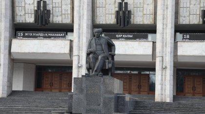 Директора театра драмы имени Мухтара Ауэзова освободили от должности