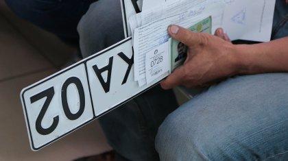 В спецЦОНах Алматы за два дня перерегистрировали 5,5 тысячи автомобилей