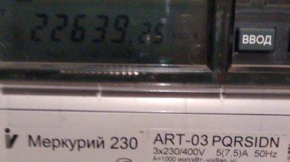 Монополист звонит по ночам и предупреждает о долгах жителей Петропавловска