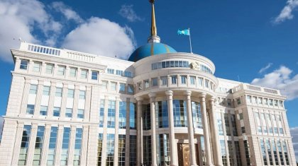 Президент присвоил дипломатический ранг четырем должностным лицам