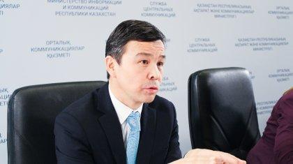 Назначен главный санитарный врач Атырауской области