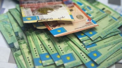 На 930 миллиардов тенге сократились налоговые поступления в РК в I полугодии