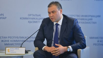 Ерхат Искалиев высказался о размере своей зарплаты