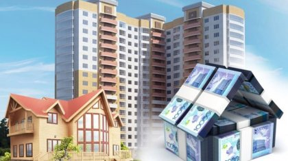 Вырастут ли цены на недвижимость в Казахстане? Прогнозы экспертов