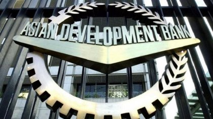 Азиатский банк развития даст Казахстану $3 млн на борьбу с COVID-19