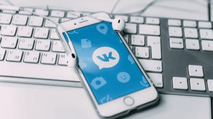 Новая функция появилась во «ВКонтакте»