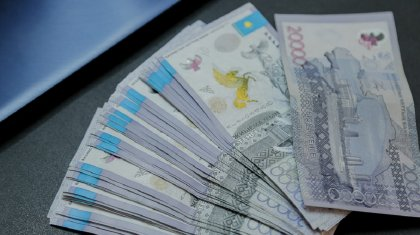 Хищение 233 млн тенге из бюджета выявили в Павлодарской области